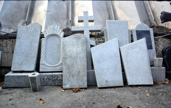 Купить бетон памятники фаниполь памятники на могилу екатеринбурга