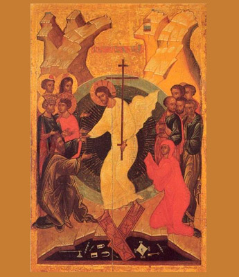 Воскресение. Сошествие во ад