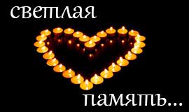 Соболезнование по поводу смерти бабушки цены на памятники в симферополь импланты