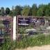 Кладбище Петровщина в Минске