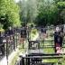 Кладбище Цна в Минске
