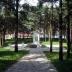 Кладбище Масюковщина в Минске