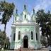 Симеоновский кафедральный собор