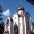 Храм Святых Царственных мучеников