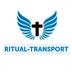Ритуал-Транспорт