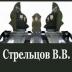 ИП Стрельцов В.В.